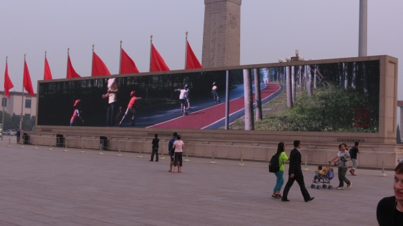 One of two huge hi-definition video screens in Tiananmen Square (each approx. 12 ft. 120 ft.)