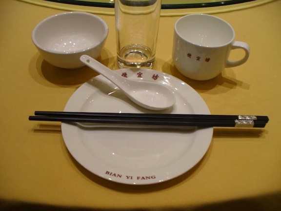 A typical place setting, although indistinguishable from that of any other restaurant we ate at