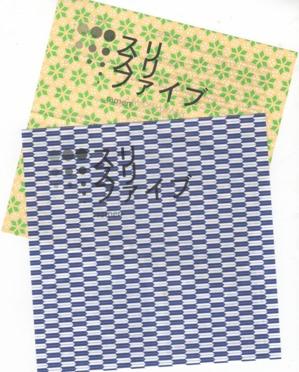 Origami Paper Menu